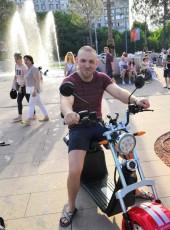 sergey, 38, Russia, Krasnodar