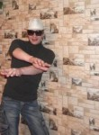 Дима, 38 лет, Грязи