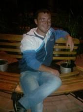 Алексей, 32, Ukraine, Chernivtsi