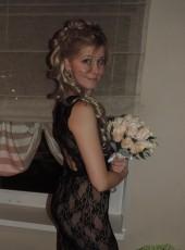 Yuliya, 35, Russia, Nizhniy Novgorod