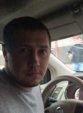 Андрей Салюк, 26, Россия, Уссурийск