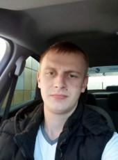 Andrey, 24, Ukraine, Kiev