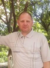 Nikolay, 43, Ukraine, Oleksandriya
