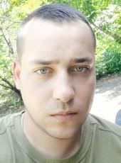 Maks, 30, Ukraine, Lisichansk