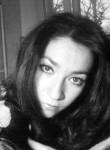 Ксения, 35 лет, Александров