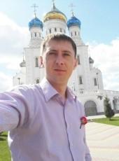 Денис, 31, Россия, Давыдовка