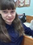 Алла - Красноярск