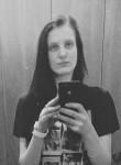 Іванна, 25 лет, Жовква