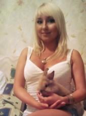 Yana, 26, Russia, Yekaterinburg