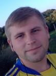 Михайло, 23, Ternopil