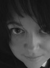 Lesya, 38, Russia, Berdsk