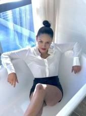 ivanka, 35, Ukraine, Berehove
