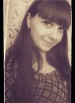 Светлана, 29  , Molodogvardiysk
