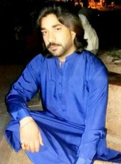 Assii Jutt, 24, Pakistan, Wazirabad