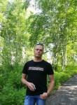 Seryy, 36  , Chegdomyn