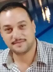 احمد, 20, Egypt, Suez