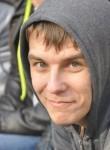 Danil, 30, Simferopol