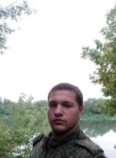 Ivan, 24, Russia, Voronezh