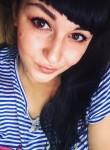 nastya, 25, Surgut