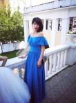 Ekaterina, 31, Arzamas