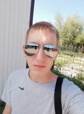 Aleksandr, 23, Russia, Pavlovskiy Posad