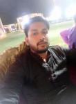 vipin pal, 26  , Faridpur