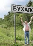 Tolya, 42, Perm