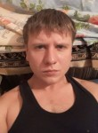 Евгенич, 29 лет, Кыштым