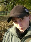 Oksana, 31  , Lozova