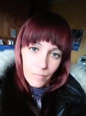 Elena, 34, Russia, Rubtsovsk