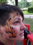 Yuliya 🏳️🌈, 24, Saint Petersburg