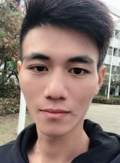 肖帅不帅, 28, China, Shenzhen