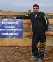 Artem, 34, Russia, Yekaterinburg