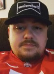 Russell, 25  , Portsmouth (State of Ohio)