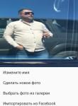 vityasipliy