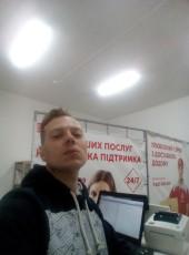 Igor, 39, Україна, Боярка
