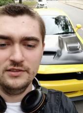 Dima, 24, Ukraine, Poltava