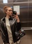Polya, 20, Yekaterinburg