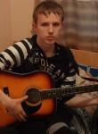 Ерема, 24 года, Туринск