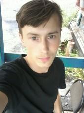 Виктор, 21, Россия, Хабаровск