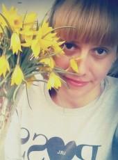 Леночка, 22, Россия, Москва