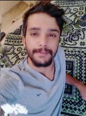 Ömer , 26, Turkey, Kurtalan