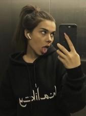 yana, 21, Russia, Moscow