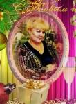 Маруся, 57 лет, Амурск