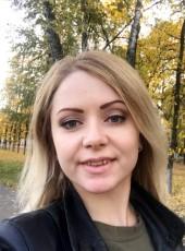 Katyusha, 32, Russia, Lyubertsy
