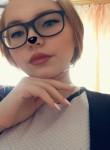 Светлана, 19 лет, Клин