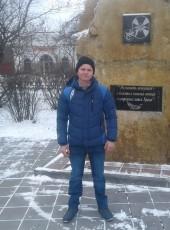 Sergey, 22, Russia, Yekaterinburg