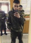 Evgeniy, 22, Karymskoye