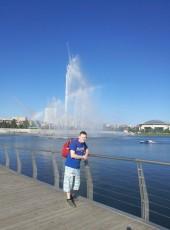Nikolay, 26, Russia, Kazan