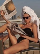 Diana, 34, Russia, Naberezhnyye Chelny